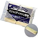 【冷凍】 ニチレイフーズ パリッと ディッシュ 春巻 20本入 (1kg) 業務用 中華 冷凍食品