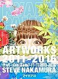 きゃりーぱみゅぱみゅアートワークス 2011-2016