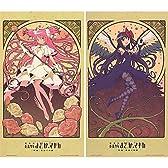 劇場版 魔法少女まどか☆マギカ [新編] 叛逆の物語 デラックスクリアポスター 全2種セット