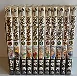 ブリザードアクセル 全11巻完結 (少年サンデーコミックス) [マーケットプレイスセット]