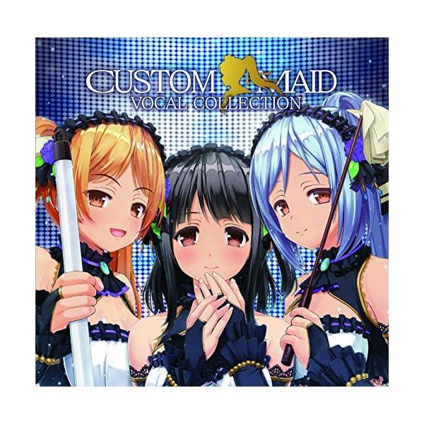 カスタムメイド VOCAL COLLECTIONの商品画像