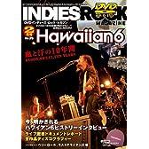 DVDインディーズロックマガジン 2008-2 No.25