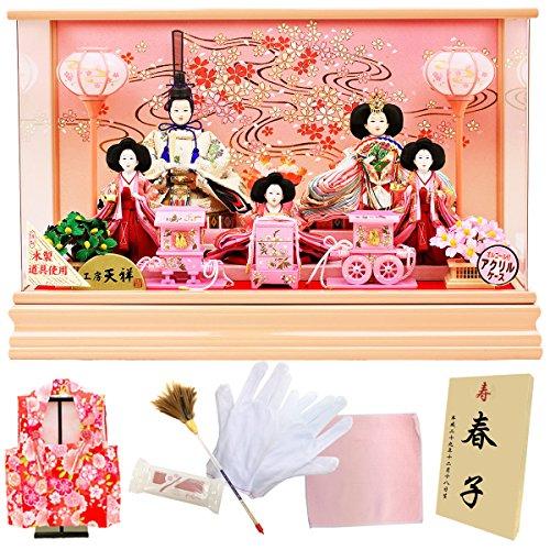 人形工房天祥 雛人形 ひな人形 ケース飾り コンパクト ぷり...