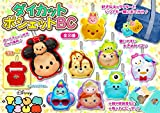 【景品玩具】 ディズニーツムツム ダイカットコインパースポシェット 25入り 8柄アソ-ト