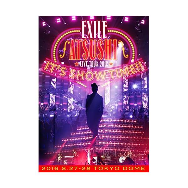 EXILE ATSUSHI LIVE TOUR ...の商品画像