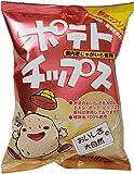 [創健社] ポテトチップス 野菜コンソメ味 60g×5 /国内産じゃがいも100%