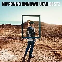 NakamuraEmi「東京タワー」のジャケット画像