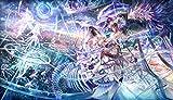 星々の守護神アフロディーテ