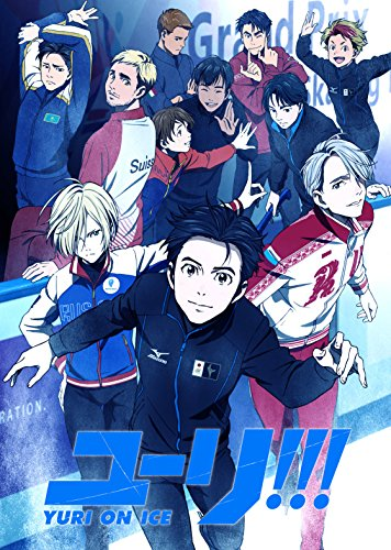 ユーリ!!! on ICE 4 [Blu-ray]