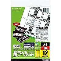 コクヨ コピー用 ラベル 12面 ビデオテープ正面用 LBP-7671N Japan