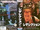 レザレクション[レンタル専用][VHS]