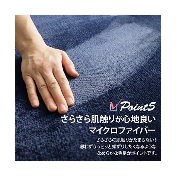 ラグマット 2畳 円形 約 190 cm 洗濯...の紹介画像7
