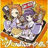 WEBラジオ 聖痕のクェイサーラジオ~ミハイロフ学園放送部~トモハナ☆ハラShowタイム!ラジオCD
