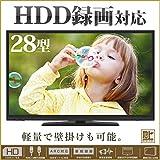 レボリューション 28型 デジタルハイビジョン 液晶テレビ 外付けHDD録画対応 IF-01S2801TV