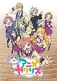 アニメガタリズ DVD1巻[DVD]