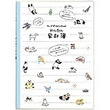 学研ステイフル 家計簿 カードがメインさんの家計簿 B5 動物 D10089