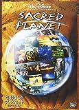 セイクレッド・プラネット 生きている地球[DVD]