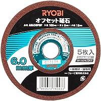 リョービ(RYOBI) オフセット砥石(レシノイド砥石) 100×6×15mm #36 5枚組 6682101
