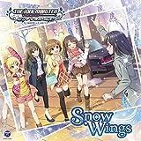THE IDOLM@STER CINDERELLA GIRLS STARLIGHT MASTER 01  Snow Wings 画像