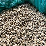 松屋珈琲 コーヒー生豆 エチオピア ゲレナ農園 ゲイシャG3 ナチュラル (1kg袋)