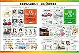 地球の歩き方MOOK 香港 ランキング&マル得テクニック! 2016‐17(地球の歩き方ムック) 画像