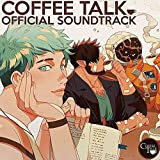 COFFEE TALK (ORIGINAL GAME SOUNDTRACK CD)