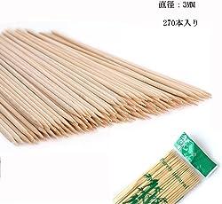 Beito バーベキュー ケバブ おでん 竹串ニードル 焼串 魚串 使い捨て 竹製バーベキュー串 竹串 30cm 太さ3mm 3セット約270本入り