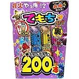 線香花火をメインにした小さなお子様もお楽しみいただける手持花火が約200本入ったお得なセット!花火やっ得!? 両面入り