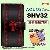 手帳型 ケース SHV32 スマホ カバー AQUOS SERIE アクオス ゴシック 黒×赤 nk-004s-shv32-dr1010