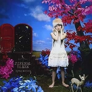 水樹奈々「ETERNAL BLAZE」のアルバムダウンロー …