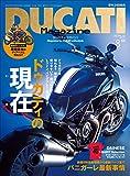 DUCATI Magazine(ドゥカティーマガジン) Vol.68 2013年8月号[雑誌]