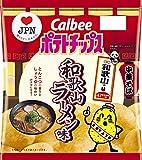 カルビー ポテトチップス 和歌山ラーメン味(和歌山県) 55g×12袋