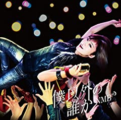 NMB48(木下百花)「プライオリティー」のジャケット画像