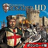 ストロングホールド クルセイダー HD 日本語版 [オンラインコード]