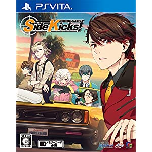 Side Kicks! 予約特典(ドラマCD) 付 - PS Vita