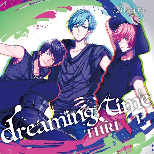 B-project キャラクターCD Vol.2「 dreaming time 」の詳細を見る