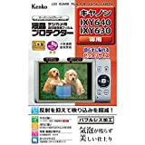 Kenko 液晶保護フィルム 液晶プロテクター Canon IXY 640/630用 KLP-CIXY640