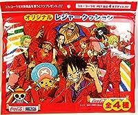 コカコーラ ワンピース オリジナル レジャークッション (No.1)