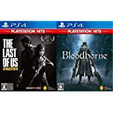 The Last of Us Remastered + Bloodborne セット