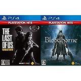 The Last of Us Remastered + Bloodborne セット