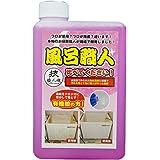 浴室の落ちない汚れの正体「金属石鹸」をドロドロに溶かして落とす! 風呂職人1L大容量版!