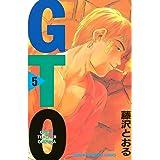 GTO(5) (週刊少年マガジンコミックス)
