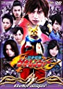 獣拳戦隊ゲキレンジャー VOL.11 DVD