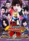 獣拳戦隊ゲキレンジャー VOL.11[DVD]