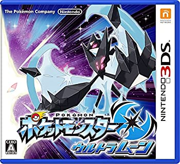 ポケットモンスター ウルトラムーン -3DS