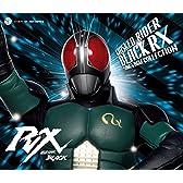 仮面ライダーBLACK RX SONG & BGM COLLECTION