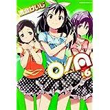 O/A (6) (カドカワコミックス・エース)