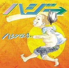 ハジ→「KING☆OF☆SUMMER。」のジャケット画像