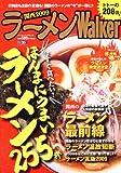 ラーメンWalker関西 2009  61802-31 (ウォーカームック 130)