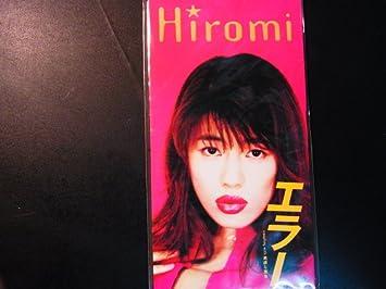 Amazon | エラー | hiromi, 朝水...
